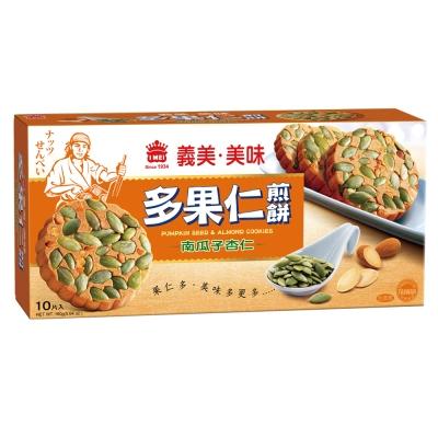 義美 美味多果仁煎餅-南瓜子杏仁(160g)