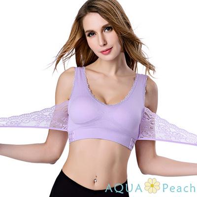 瑜珈 無鋼圈前扣式內衣小背心 (紫色)-AQUA Peach