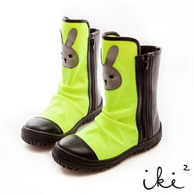 iki2童鞋-咕妮兔冒險系列戶外露營趣休閒靴-活力黃