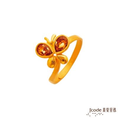 J'code真愛密碼 閃耀繽紛黃金/水晶戒指