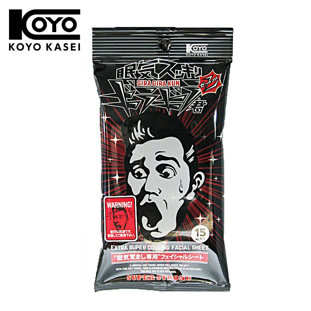 日本KOYO涼涼先生-酷涼提神濕紙巾(爆炸涼)15片