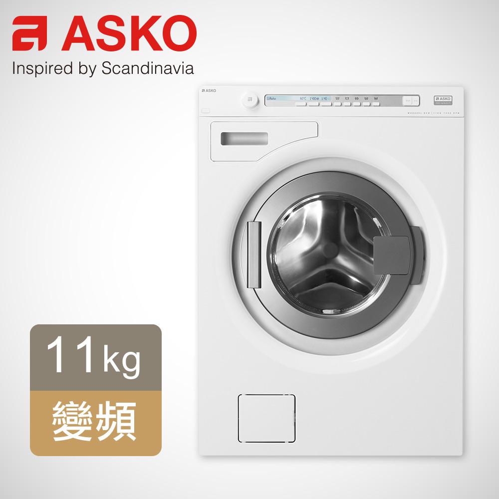 ASKO 瑞典賽寧11公斤滾筒式變頻洗衣機W8844XL(220V)