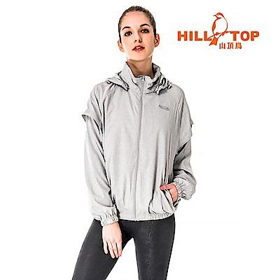 【hilltop山頂鳥】女款超輕量吸濕排汗抗UV外套S02FB9-貓灰