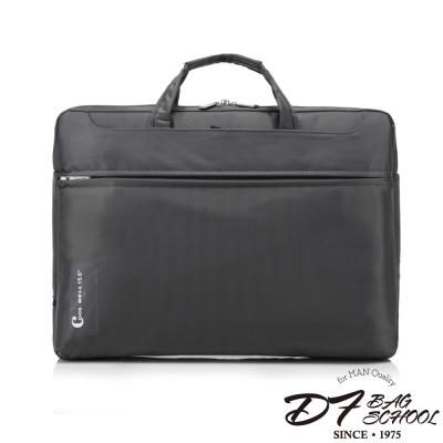 DF BAGSCHOOL - 超薄款輕質量極簡風筆電公事包-共2色