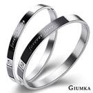 GIUMKA手環手鏈 Forever Love 精鋼情人手環(黑色)