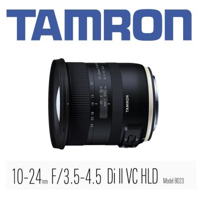 (B023)TAMRON 10-24mm F3.5-5.4 Di II VC 公司貨