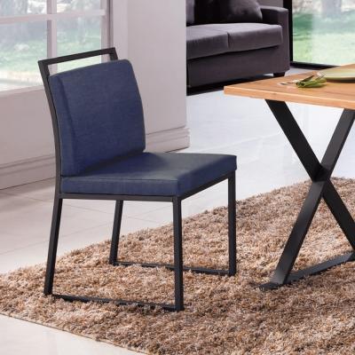 工業風 派爾思特皮餐椅(兩入一組)-49x41x85cm