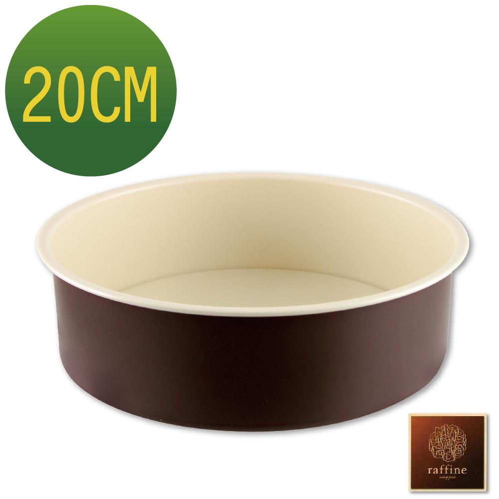 日本Raffine活動式圓型白色不沾蛋糕烤模-20cm-日本製
