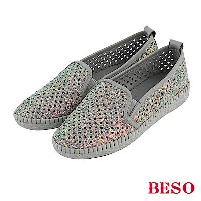 BESO 時髦炫彩 金蔥閃耀簍空雕花休閒鞋~灰