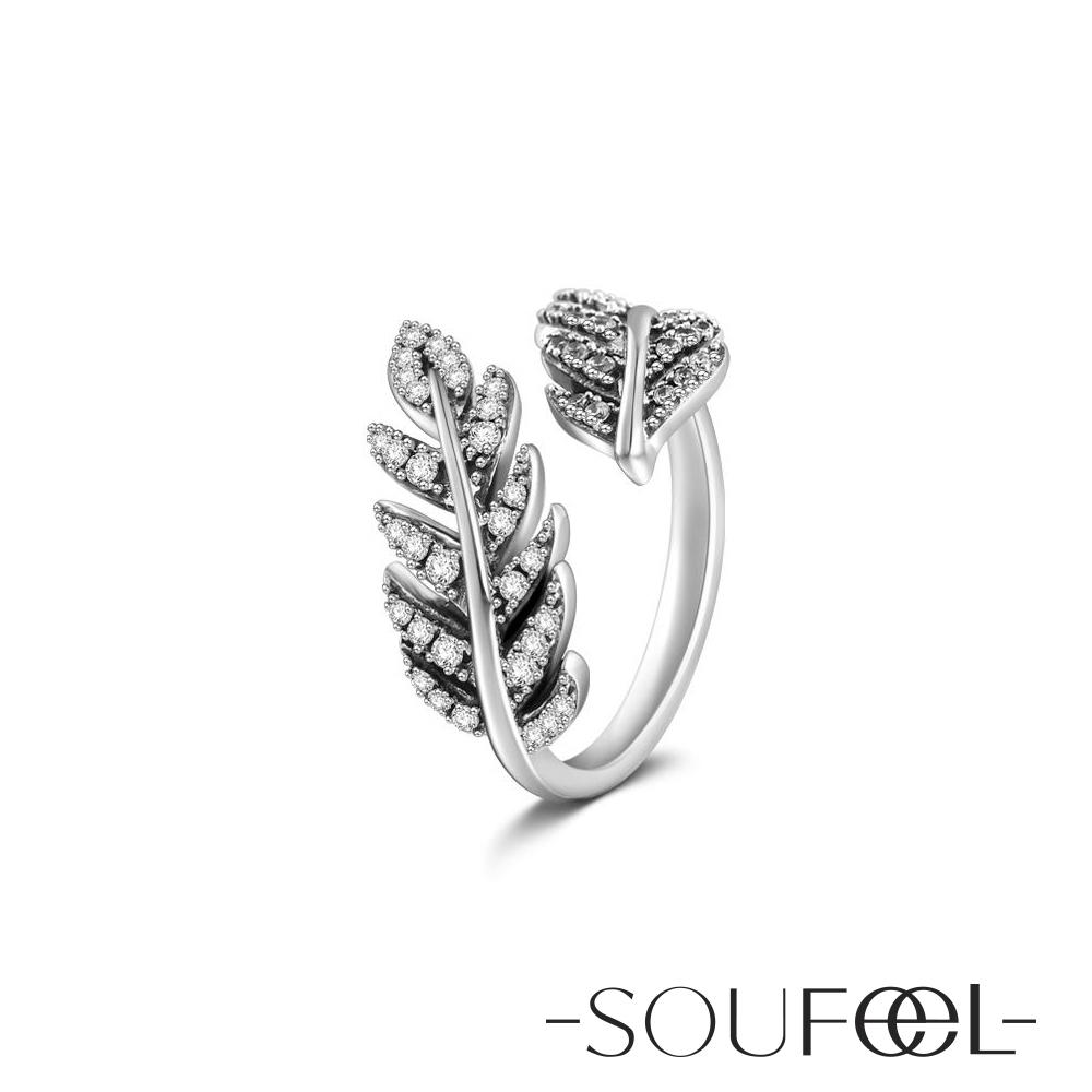 SOUFEEL索菲爾 925純銀戒指 羽毛