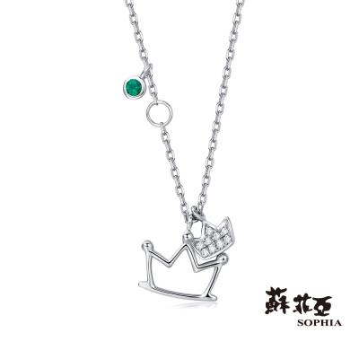 蘇菲亞SOPHIA 鑽石套鍊 - 小皇冠綠寶套鍊