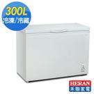 HERAN禾聯 300L冷凍櫃(附玻璃拉門)HFZ-3062