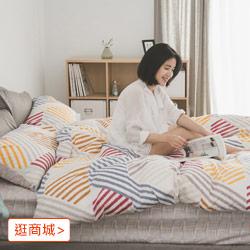 100%精梳棉兩用被套床包組-雙人