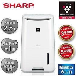 SHARP 夏普 6L自動除菌離子清淨除濕機