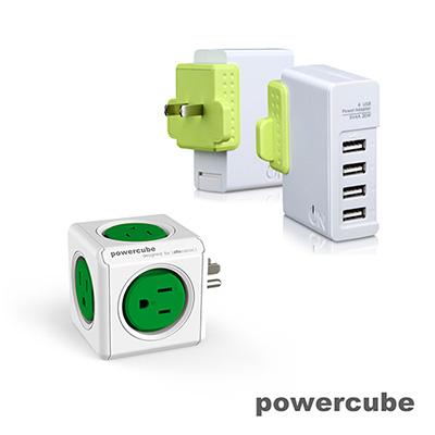 【組合優惠】荷蘭PowerCube 多國旅行USB擴充插座組