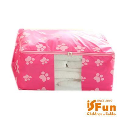 iSFun 居家收納 特大號透視棉被袋 5色可選60X47X28cm