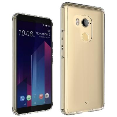 QinD HTC U11+/U11 Plus 雙料保護套