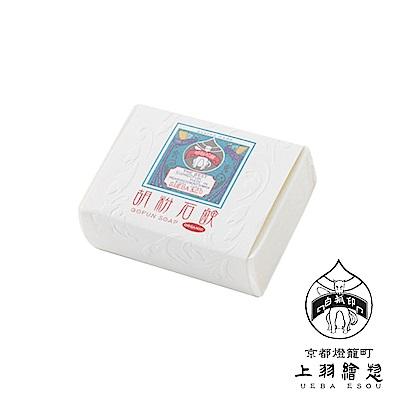 UEBA ESOU上羽 毛孔淨化香皂-胡粉石鹼 90g