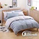 喬曼帝Jumendi-新雅爵風 台灣製雙人四件式特級100%純棉床包被套組