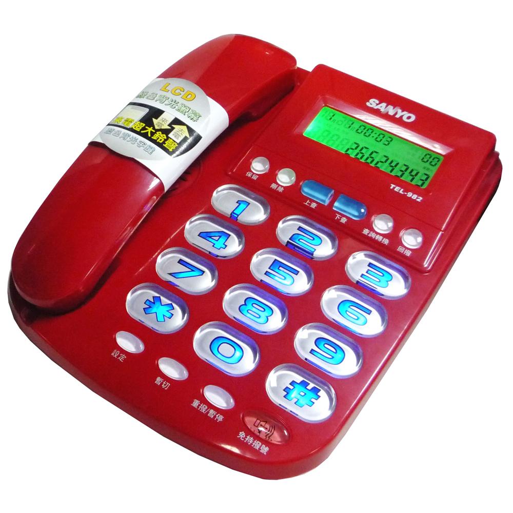 全新 三洋 SANYO TEL-982 來電顯示有線電話