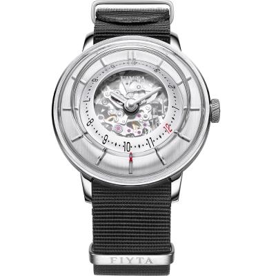 FIYTA飛亞達3D立體讀時機械錶(WGA868000.WWB)-銀色/45mm
