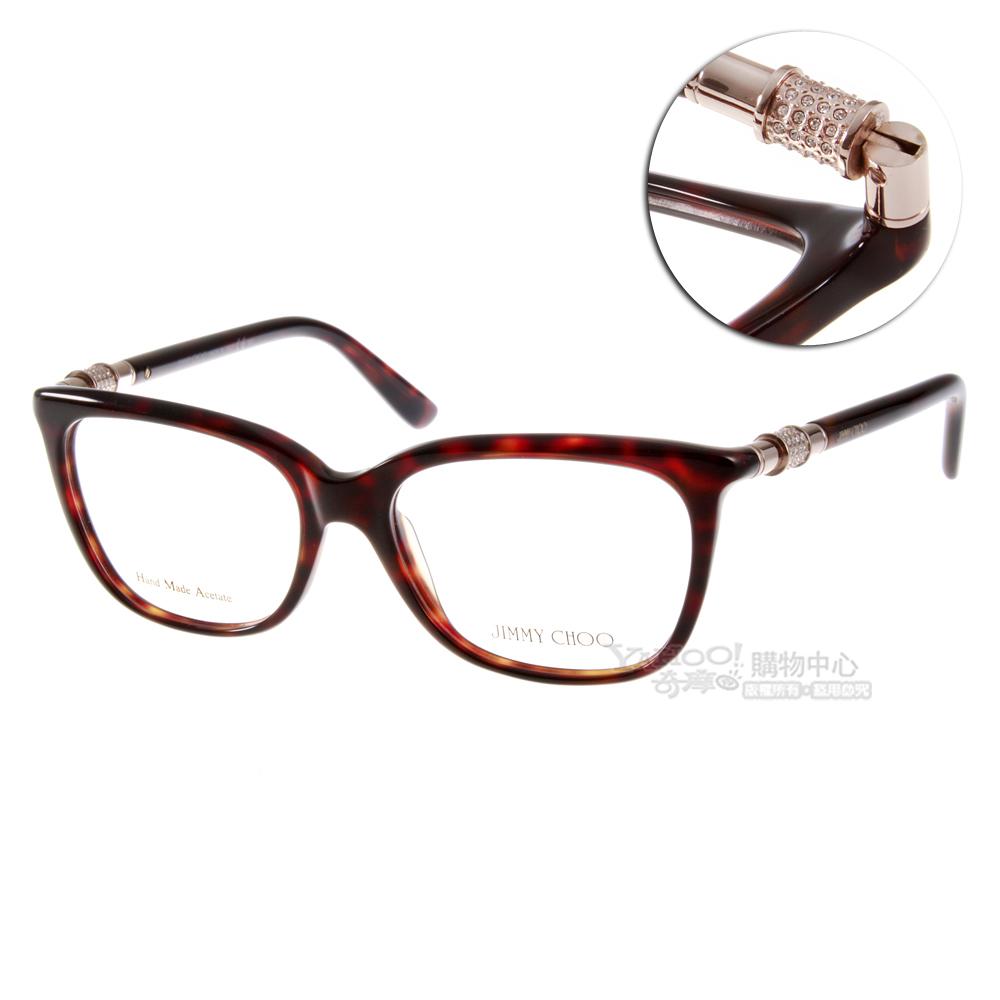 Jimmy Choo眼鏡 經典廣告系列/深琥珀#JC84 TVD @ Y!購物