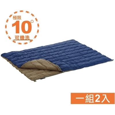 LOGOS #72600670 2合1 丸洗化纖睡袋組10℃ 藍
