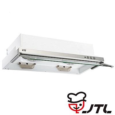喜特麗 隱藏式電熱除油排油煙機80cmJT-138A