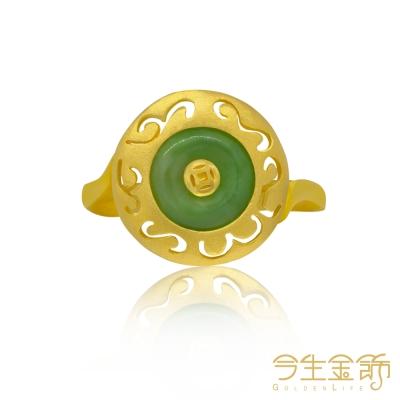今生金飾 隨玉而安戒 時尚黃金戒指