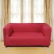 格藍傢飾 摩登平背專用沙發套2人座-媚惑紅 product thumbnail 1