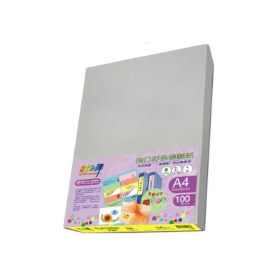 彩之舞【HY-6609Y-100】A4 鮮黃色 40格(4x10)直角 標籤紙 200張