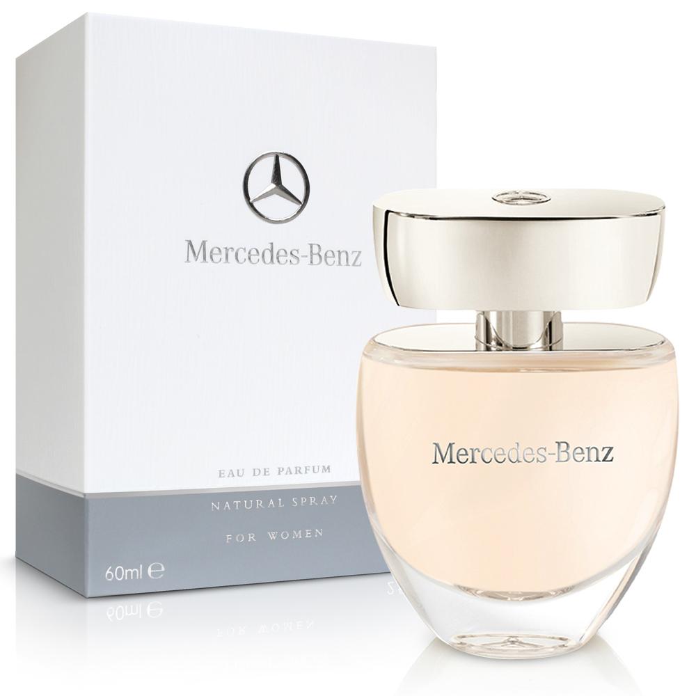 Mercedes Benz 賓士女性淡香精(60ml)-送品牌針管&紙袋