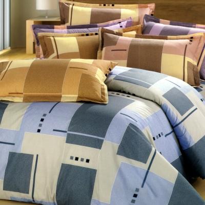 艾莉絲-貝倫 藍色情調 高級混紡棉 雙人加大鋪棉涼被床包四件組