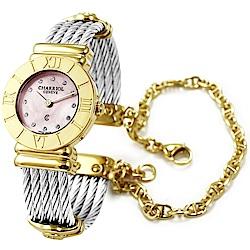 CHARRIOL夏利豪 珍珠粉貝母鎖鍊錶(028RY 540 462) x24.5mm