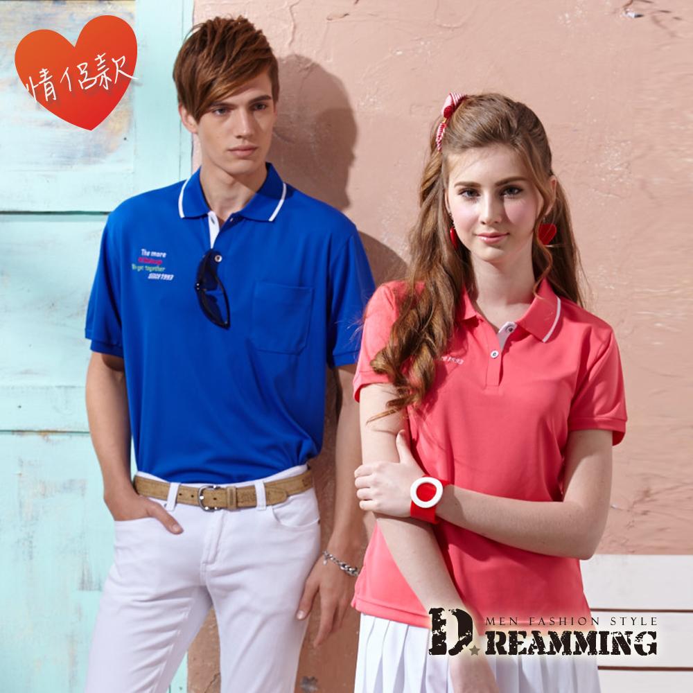 Dreamming MIT美式清涼排汗網眼短袖POLO衫-寶藍/粉色