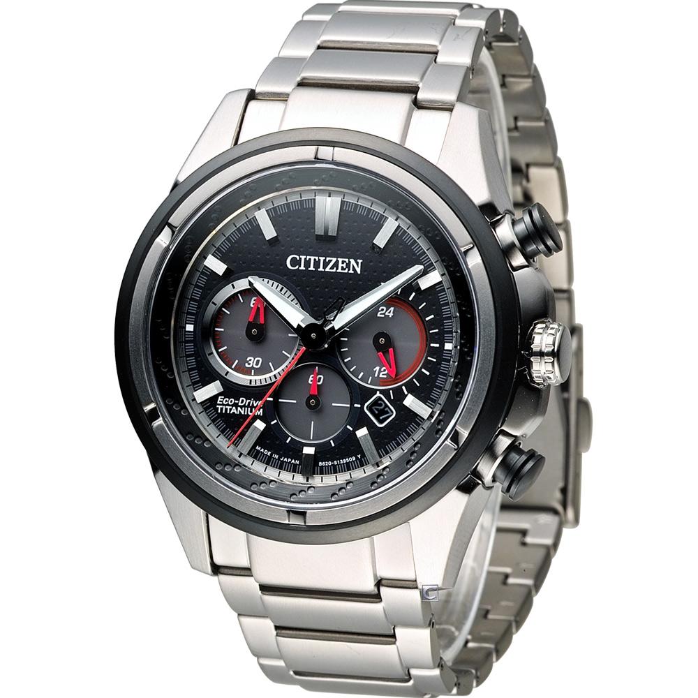 CITIZEN 星辰 Eco-Drive 超級鈦紳士計時腕錶-黑/43mm