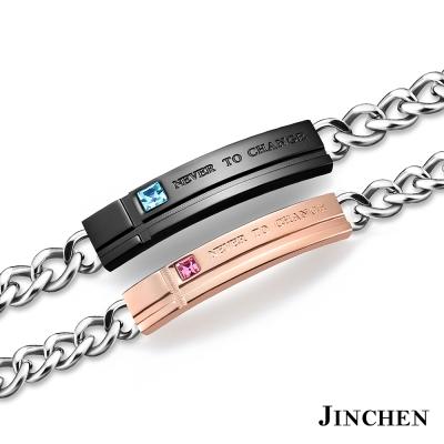 JINCHEN 白鋼永不改變 情侶手鍊