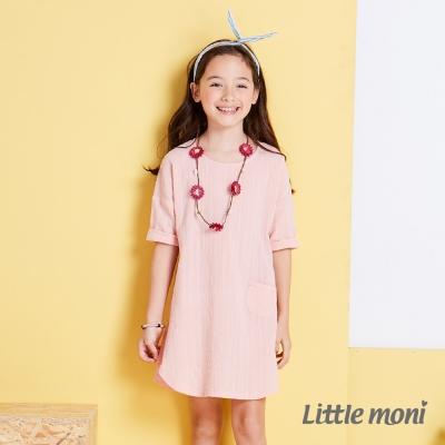Little moni 自然系女孩五分袖洋裝  粉橙