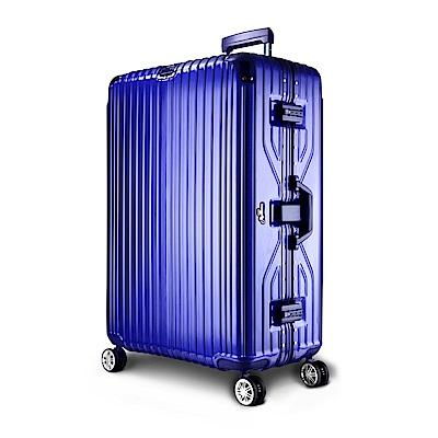 Arowana 儷影晶華29吋PC平框旅行箱/行李箱 (藍色)