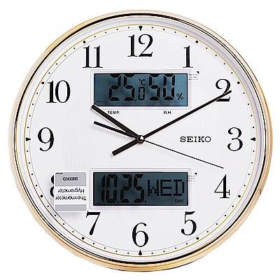 SEIKO 精工 金色光感 雙顯示功能 靜音 時鐘 掛鐘(QXL014G)-33cm