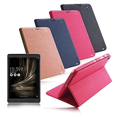 Xmart  ZenPad 3s 10 Z500M 9.7吋鍾愛原味隱形皮套