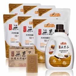 古寶無患子天然防蹣抗菌-檜木11件超值組(瓶裝X1+補充包X6+贈植物洗衣皂X4)