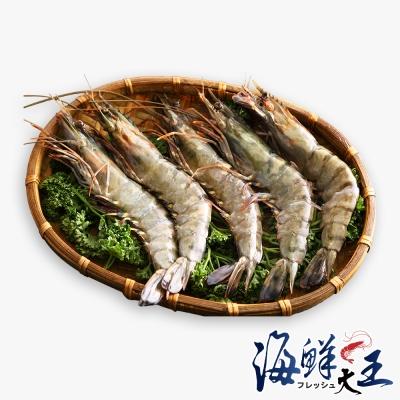 海鮮大王 極鮮急凍海草蝦2盒組(280g±10%/ 包)(20隻/ 包)