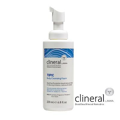 clineral by AHAVA 礦潤異敏膚清潔乳200ml