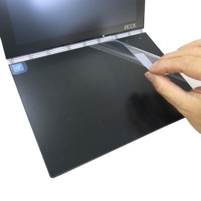 EZstick Lenovo YOGA BOOK 專用 TOUCH PAD 抗刮保護貼