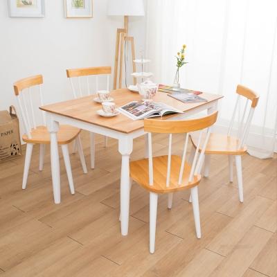 諾雅度-Lucile露西兒北歐實木一桌四椅-寬130深80高75cm
