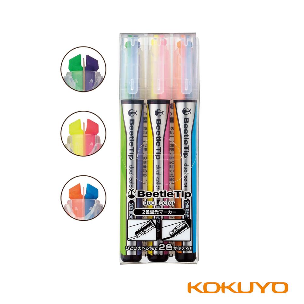KOKUYO Beetle Tip獨角仙螢光筆(雙色)-3支裝
