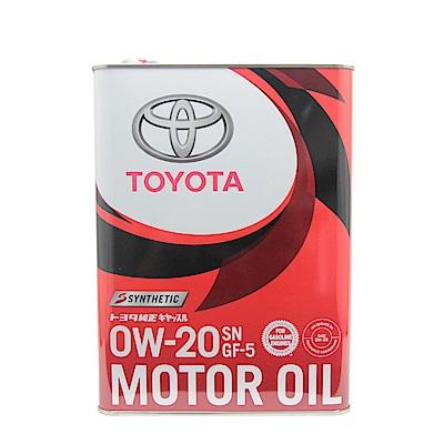 TOYOTA 豐田 0w20 機油