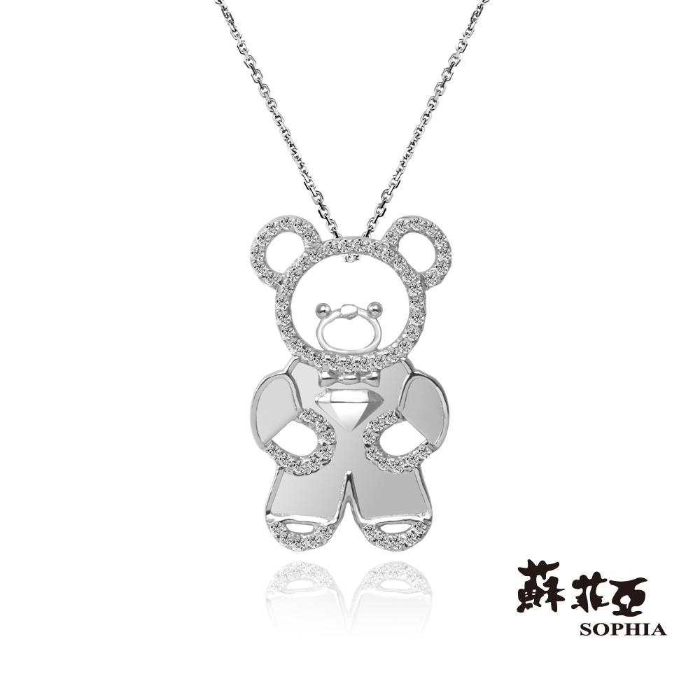 蘇菲亞SOPHIA 純銀項鍊-寶貝熊系列 熊超人純銀項鍊