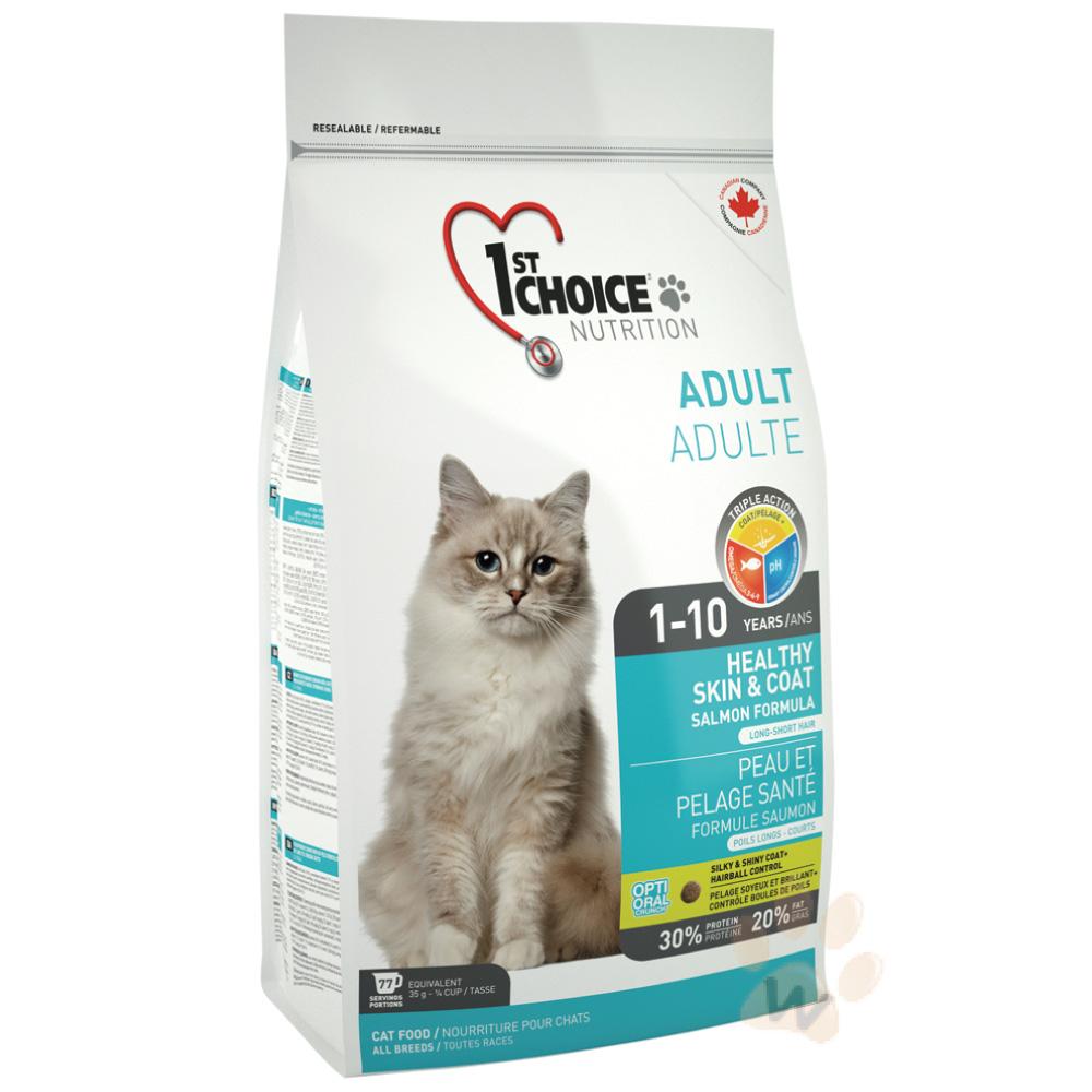 瑪丁 第一優鮮貓糧 海鮮成貓2.72kg 1入